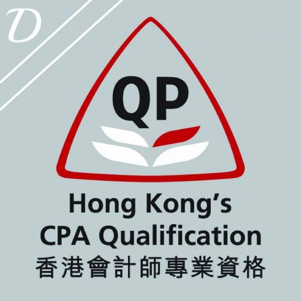新qp課程
