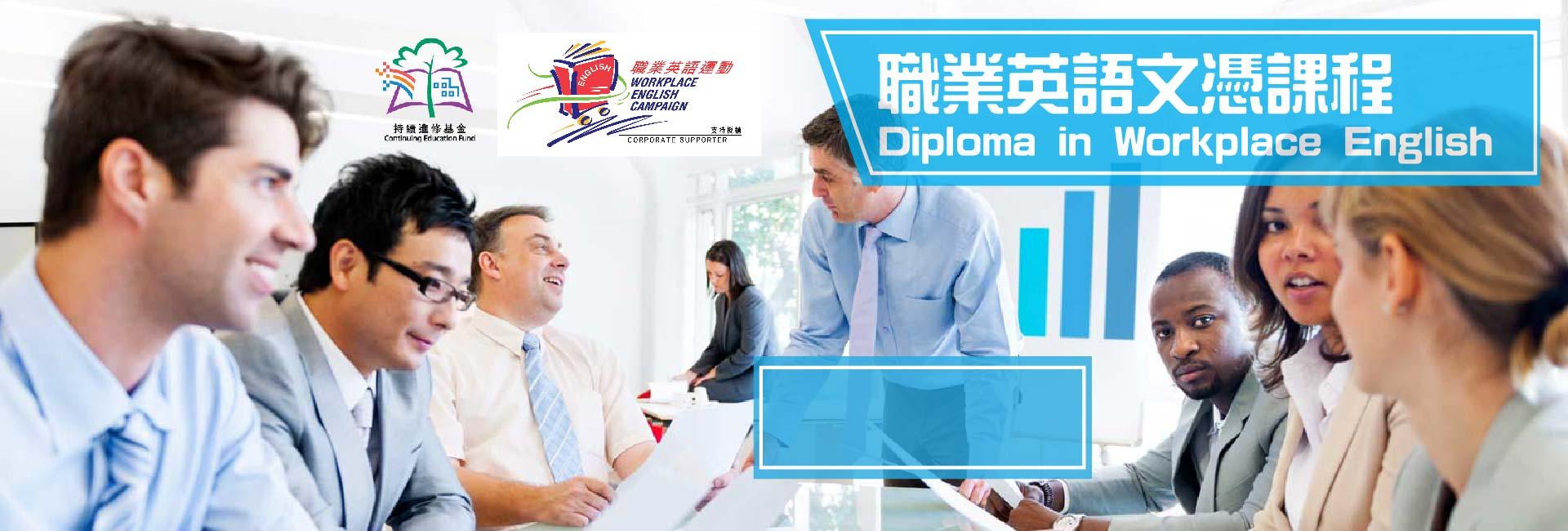學英文邊間好